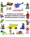 English-Lao (Laotian) Bilingual Children's Picture Dictionary Book of Colors