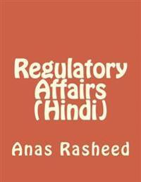 Regulatory Affairs (Hindi)