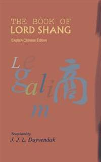 The Book of Lord Shang: Library Edition