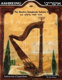 Ashreinu - The Breslov Songbook, Volume 4: Traditional Music of Chassidei Breslov