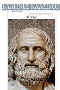 Euripides, Electra