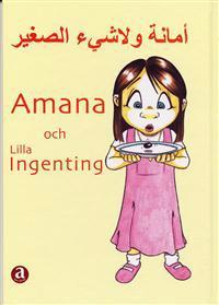 Amana och Lilla Ingenting