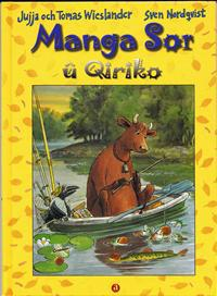 Manga Sor u Qiriko