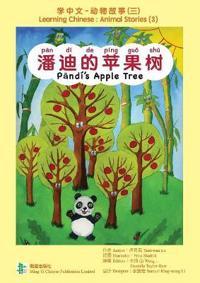¿¿¿¿¿¿ Pandi's Apple Tree