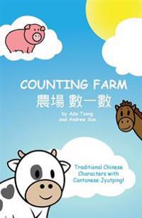 Counting Farm: Learn Animals and Counting with Traditional Chinese Characters and Cantonese Jyutping