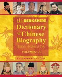 Berkshire Dictionary of Chinese Biography 4-Volume Set