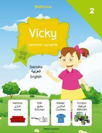 Vicky upptäcker nya språk : arabiska