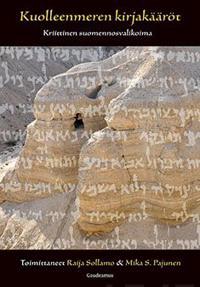 Kuolleenmeren kirjakääröt