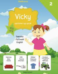 Vicky upptäcker nya språk : ryska