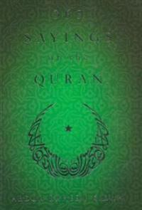365 Sayings of the Quran