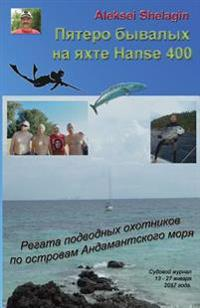 Everything Will Turn Out. Andamant Sea Spearfishers Yacht Regatt. Sailor's Log. Russian Edition.