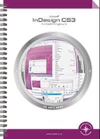 InDesign CS3 : fortsättningskurs