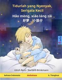 Tidurlah Yang Nyenyak, Serigala Kecil - Hao Mèng, Xiao Láng Zai. Buku Anak-Anak Dengan Dwibahasa (Bahasa Indonesia - B. Tionghua)
