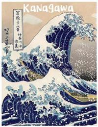 Kanagawa: Kanagawa Japanese the Great Wave (Composition Book Journal) (8.5 X 11 Large)(110 Pages)