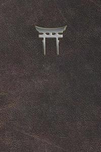 Monogram Shinto Notebook