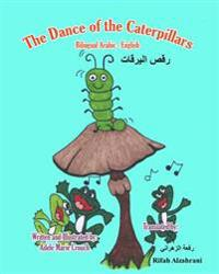 The Dance of the Caterpillars Bilingual Arabic English