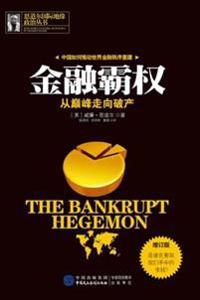 Financial Hegemony (Enlarged Edition)