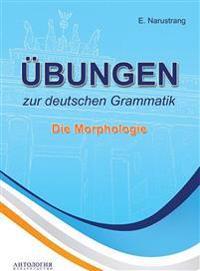 Übungen zur deutschen Grammatik. Die Morphologie. Uprazhnenija po gram nemec jaz. Morfologija. Uchebnik
