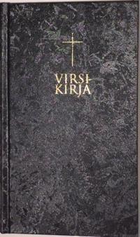 Virsikirja (kirkkovirsikirja, 120x200 mm, musta, juhlaversio)