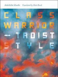 Class Warrior-Taoist Style