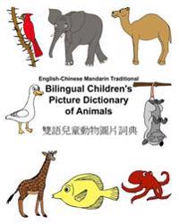 English-Chinese Mandarin Traditional Bilingual Children's Picture Dictionary of Animals