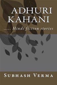 Adhuri Kahani