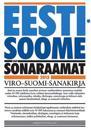 EESTI-SOOME SÕNARAAMAT / VIRO-SUOMI-SANAKIRJA