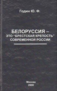 Annuaire international des lettres et des arts de langue ou de culture francaise . 1921-