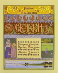 Lik Prechistoj. Voploschenie i zhizn v vekakh Bogorodichnykh obrazov. Zapiski ikonopistsa (komplekt iz 2 knig)