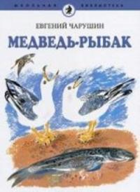 Medved-rybak