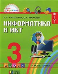 Informatika i IKT. 3 klass. V 2 chastjakh. Chast 1