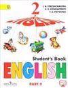 English 2: Student's Book: Part 2 / Anglijskij jazyk. 2 klass. Uchebnik. V 2 chastjakh. Chast 2