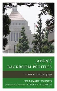 Japan's Backroom Politics