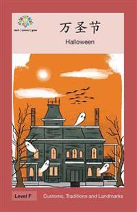 ¿¿¿: Halloween