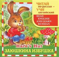 Zajushkina izbushka / Hare's Hut