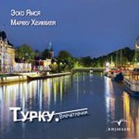 Turku (Turku Impressions venäjä)