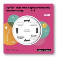 Språk-och kunskapsutvecklande undervisning USB