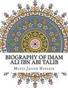 Biography of Imam Ali Ibn ABI Talib