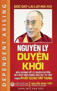 Nguyen Ly Duyen Khoi (Song Ngu Anh Viet)