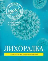 Likhoradka