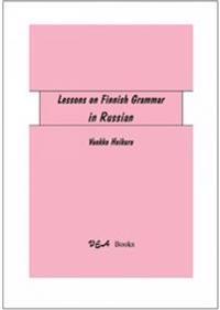Uroki finskoj grammatiki na russkom jazyke (suomen kieliopin oppikirja venäjää puhuville). Kolmas, korjattu painos.