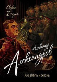 Aleksandr Aleksandrov. Ansambl i zhizn