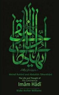 Imam Hadi: A Brief Excursion Into the Life and Thought of the Fourteen Immaculates