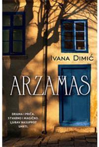 Arzamas (serbiska)