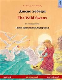 Dikie Lebedi - The Wild Swans. Bilingual Children's Book Adapted from a Fairy Tale by Hans Christian Andersen (Russian - English)