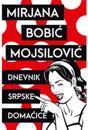 Dnevnik srpske domacice (serbiska)