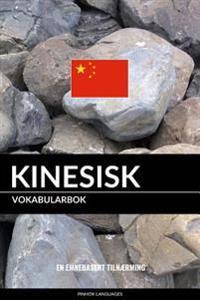 Kinesisk Vokabularbok: En Emnebasert Tilnaerming