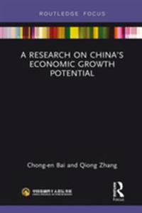 Research on China's Economic Growth Potential