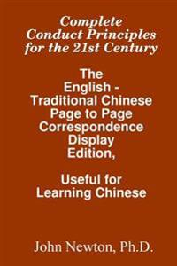 Complete Conduct Principles for the 21st Century: The English - Traditional Chinese: Page to Page Correspondence Display Edition, Useful for Learning
