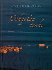 De poetis nostrorvm temporvm. Hrsg. von Karl Wotke